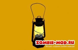 Лампа на замену flare grenade