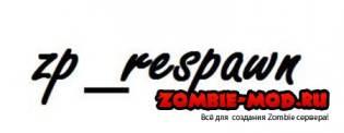 zp_respawn
