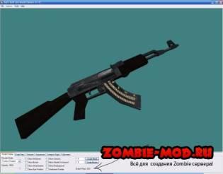 AK-47 Black pack