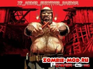 zp_addon_survivor_random
