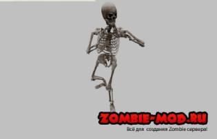 Sceleton from Oblivion
