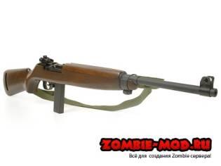 M1 Carbine from BlackShot