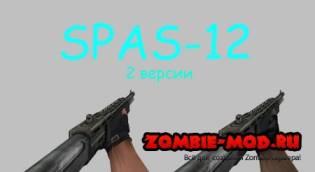 SPAS-12 из Сталкера