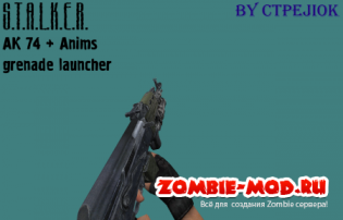 S.T.A.L.K.E.R. AK74_Grenade launcher + anims