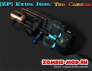 [ZP] Extra Item: Tau Cannon v1.2