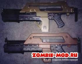 [extra] Pulser rifle (AVP)