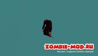 Без башенный зомби(No Head) Новые анимации