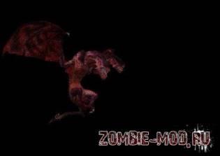 Модель трехглавый дракон