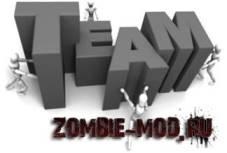 Team Join Management