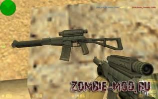 Модели оружия из игры Chaser
