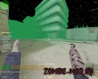 Добавление зомби класса для ВИП