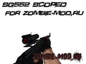 Sg552 Scoped