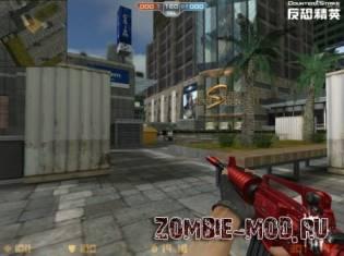 [CSO] AK47 M4A1 Red