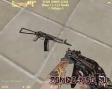 [ZP] Extra Item AKS74U Black [Tiger Skin+Shell]