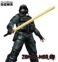 [CSO] Beam Sword