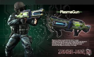 [CSO] PlasmaGun (2013)