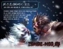 [CSO Beast] SnowMan