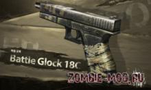 [CSO] Battle Weapon: Glock-18