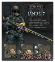 [CSO] JANUS-7