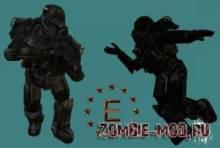 Enclave Hellfire Armor