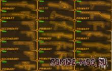 Набор спрайтов для weaponlist