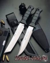 ZP Knifes 2.5
