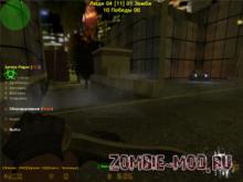 Готовый Zombie Plague (CSO) by nike :D [Приват]