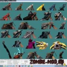 [Models] All beast weapons models