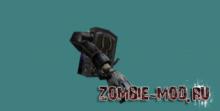 [ZP][Weapon:JetPack]