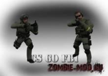 [CS GO] FBI Team