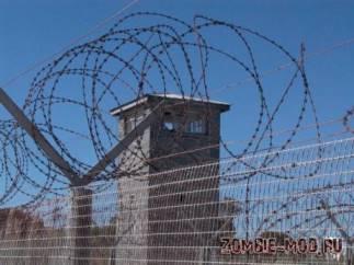 JailBreak by Freedo.m