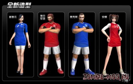 Модели футболюг