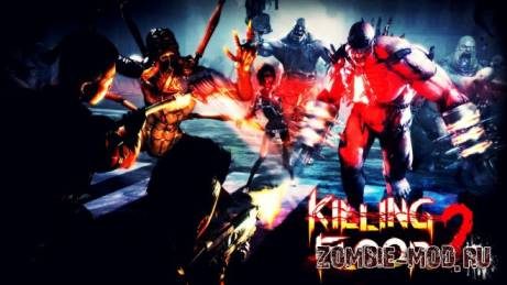 Killing Floor 2 - Movie