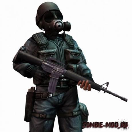 cso weapon camo