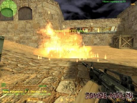 [ZP] Добавляем sprite взрыва и осколков к гранате FIRE