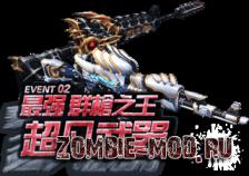 [ZP]Ak47-Paladin&M4A1-Dark Knight