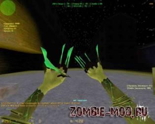 Зомби класс хэйлер