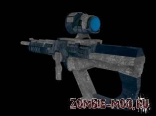 [AUG]GAUSS Rifle-AU-GR300