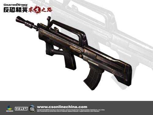 QBZ95B